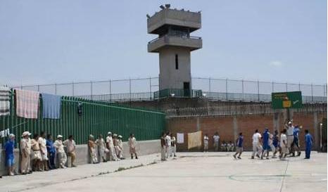 Torre de vigilancia Neza