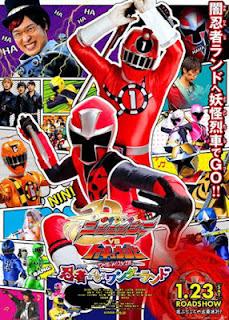 Shuriken Sentai Nininger Vs ToQger