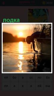 651 слов девочка находится в лодке под лучами солнца 18 уровень