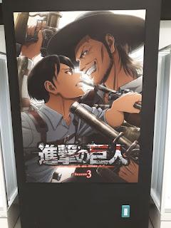 Exposición de Shingeki no Kyojin - Un paseo por Tokyo.