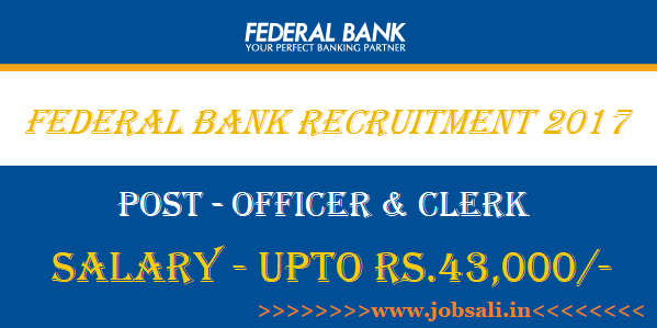 federal bank careers, bank clerk jobs 2017, Latest Bank jobs