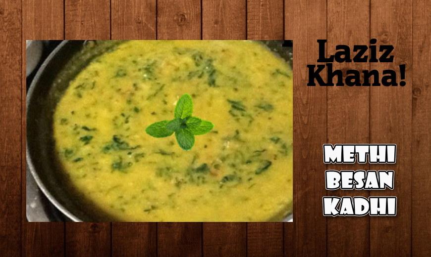 मेथी और बेसन की कढ़ी बनाने की विधि - Methi Besan Kadhi Recipe in Hindi