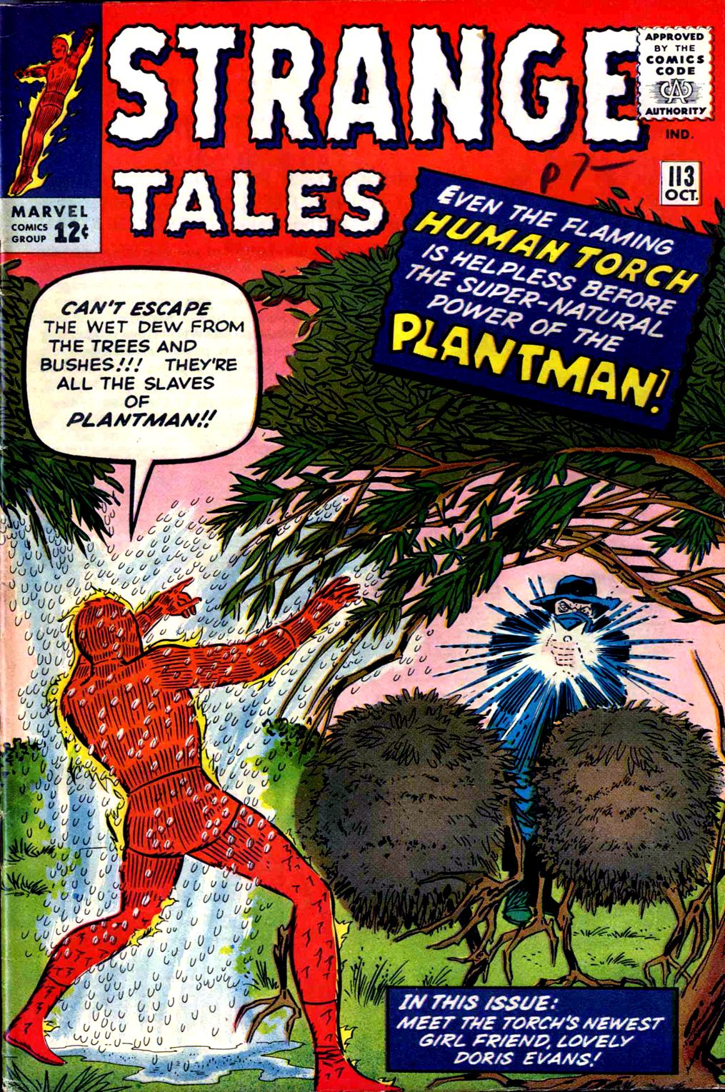 Strange Tales (1951) 113 Page 1