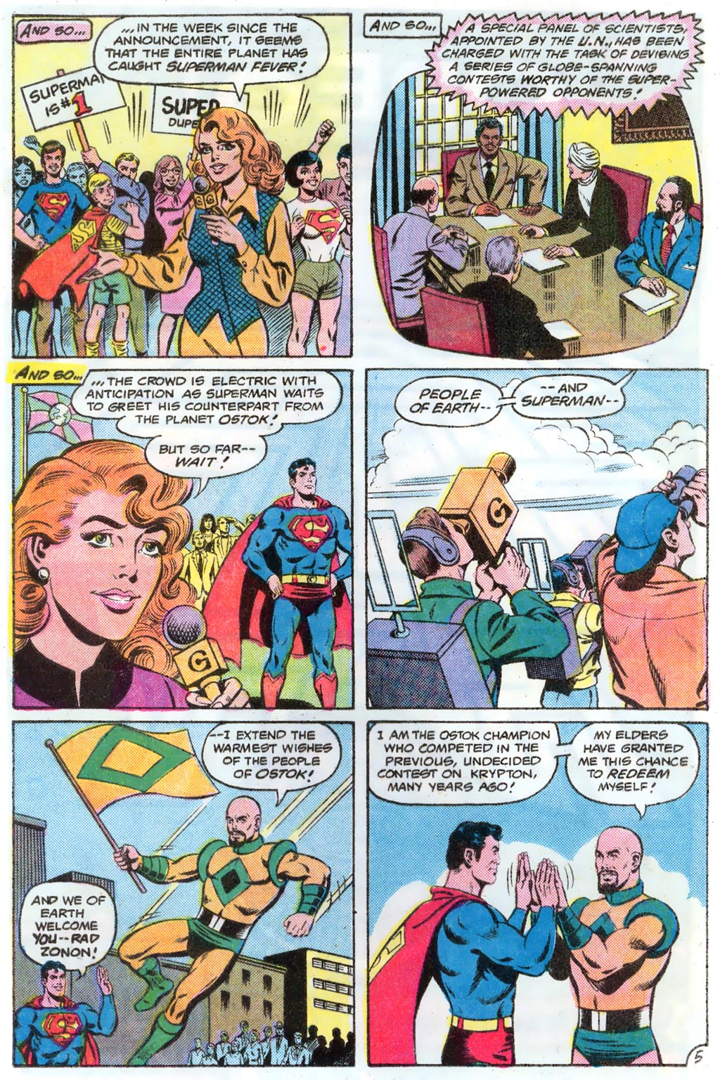 Read online Action Comics (1938) comic -  Issue #574 - 8