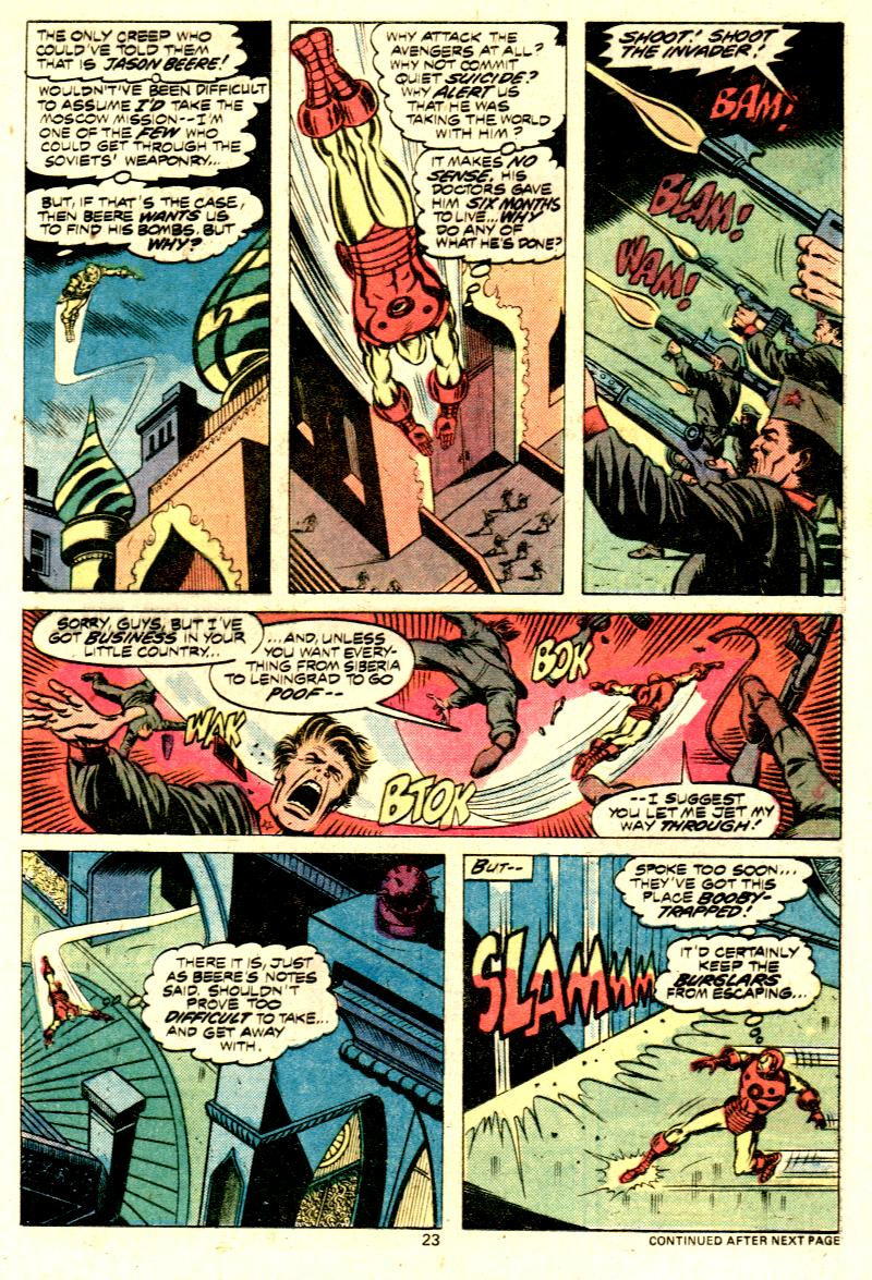 The Avengers (1963) 169 Page 14