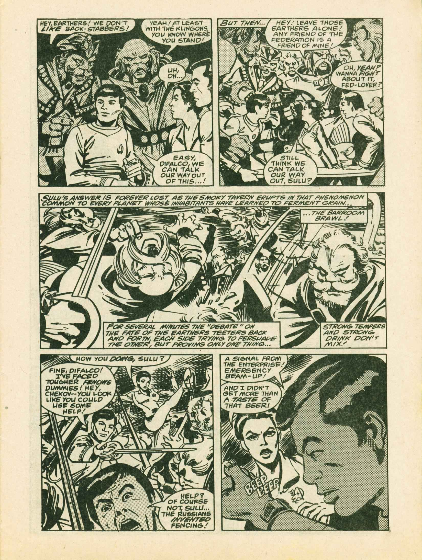 Read online Future Tense comic -  Issue #18 - 7