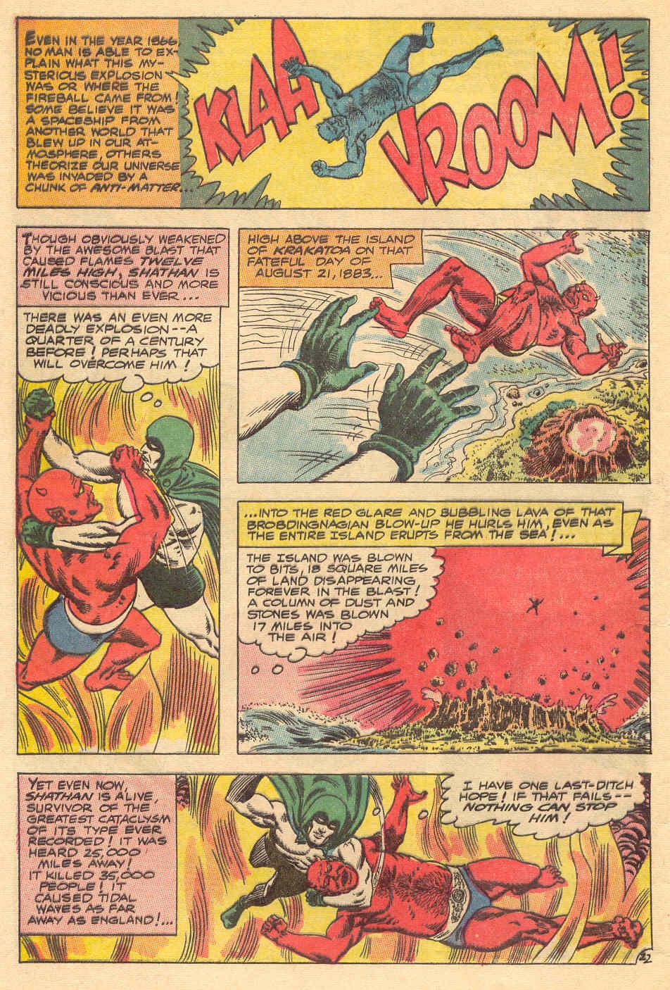 Read online Adventure Comics (1938) comic -  Issue #492 - 95