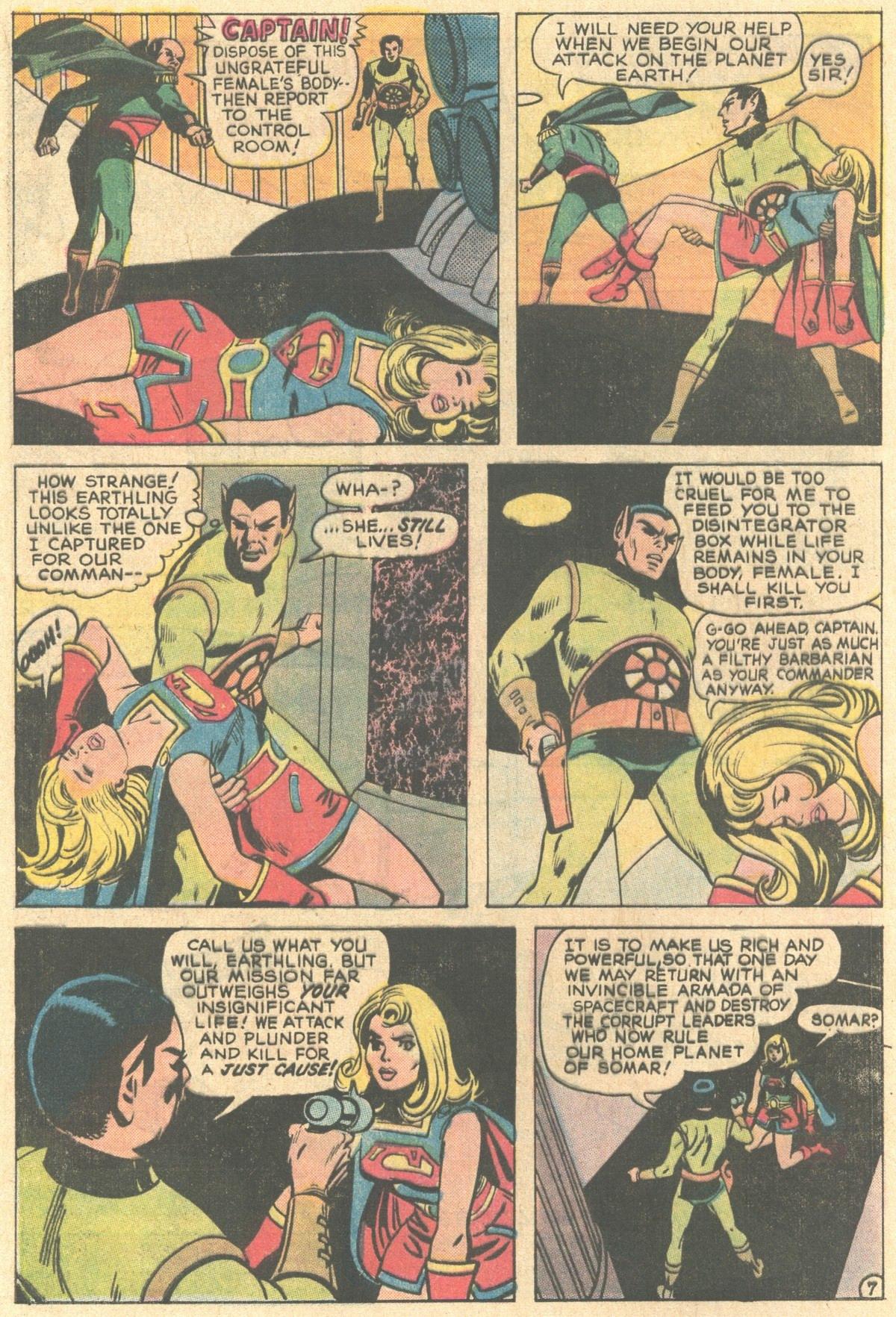 Read online Adventure Comics (1938) comic -  Issue #415 - 10
