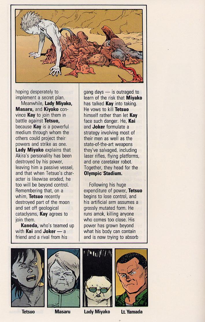 Read online Akira comic -  Issue #32 - 7