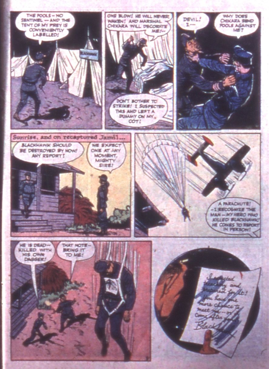 Modern Comics issue 44 - Page 7