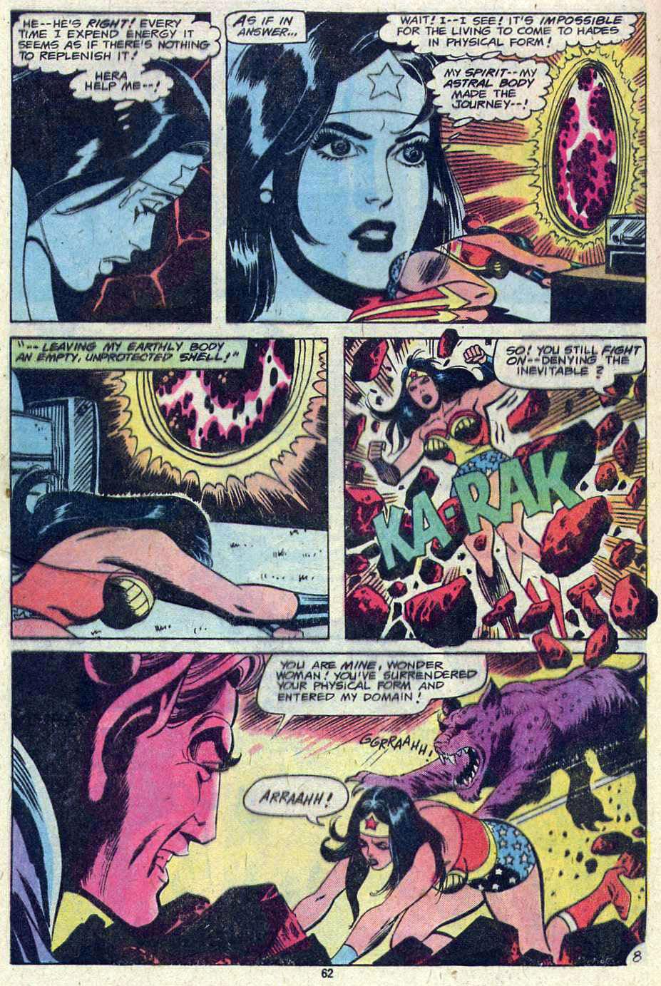 Read online Adventure Comics (1938) comic -  Issue #460 - 62