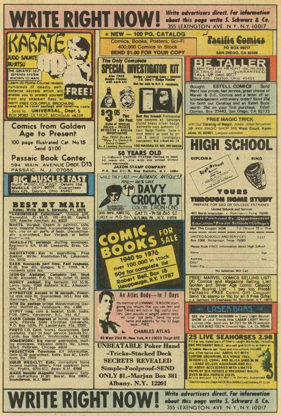 Read online Adventure Comics (1938) comic -  Issue #451 - 18