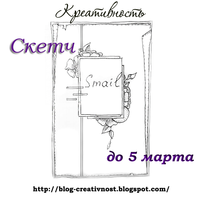 https://blog-creativnost.blogspot.ru/2017/02/4.html