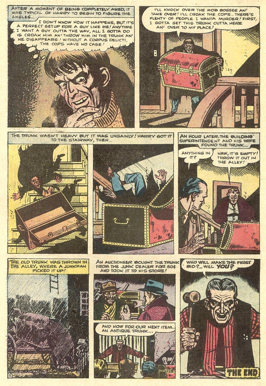 Read online Adventures into Weird Worlds comic -  Issue #5 - 17