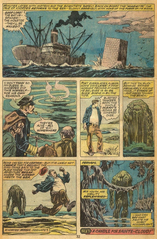 Man-Thing (1974) 14 Page 22