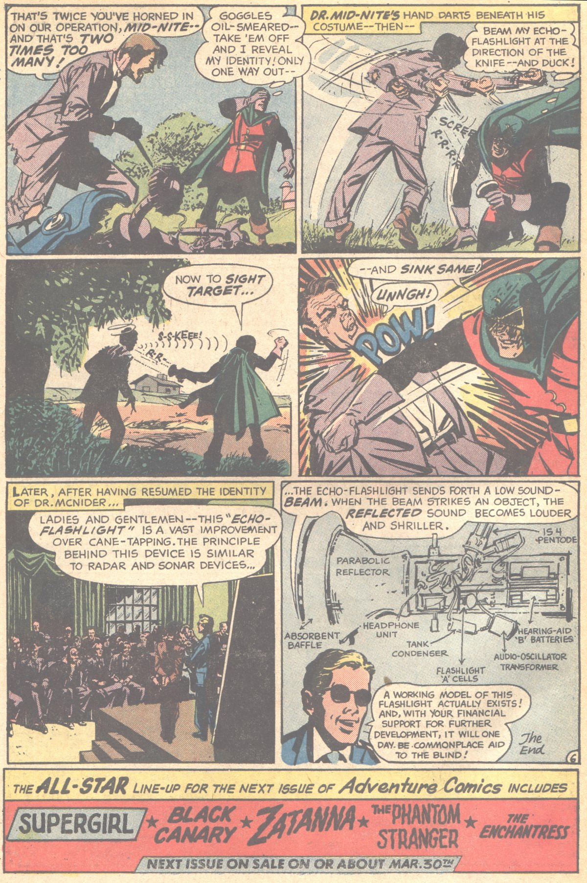 Read online Adventure Comics (1938) comic -  Issue #418 - 48
