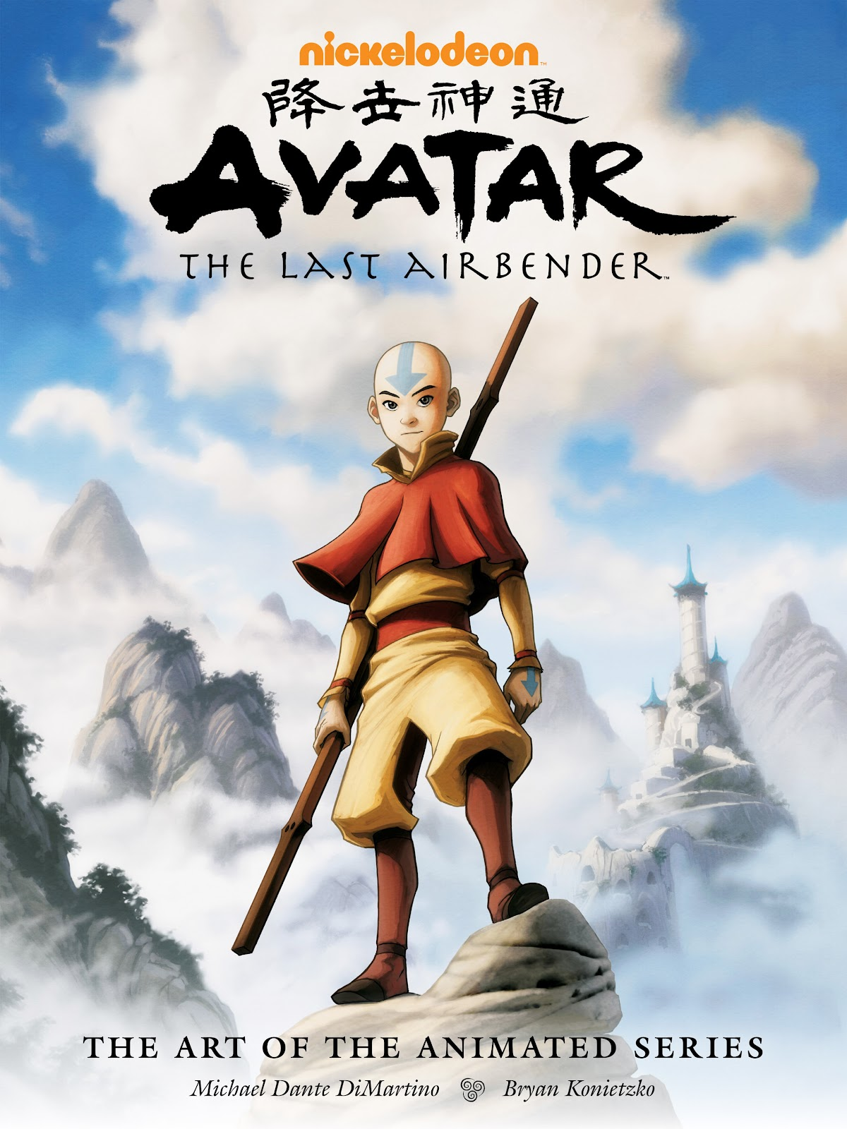 Read online Avatar: The Last Airbender - The Art of the Animated Series comic -  Issue # TPB (Part 1) - 1