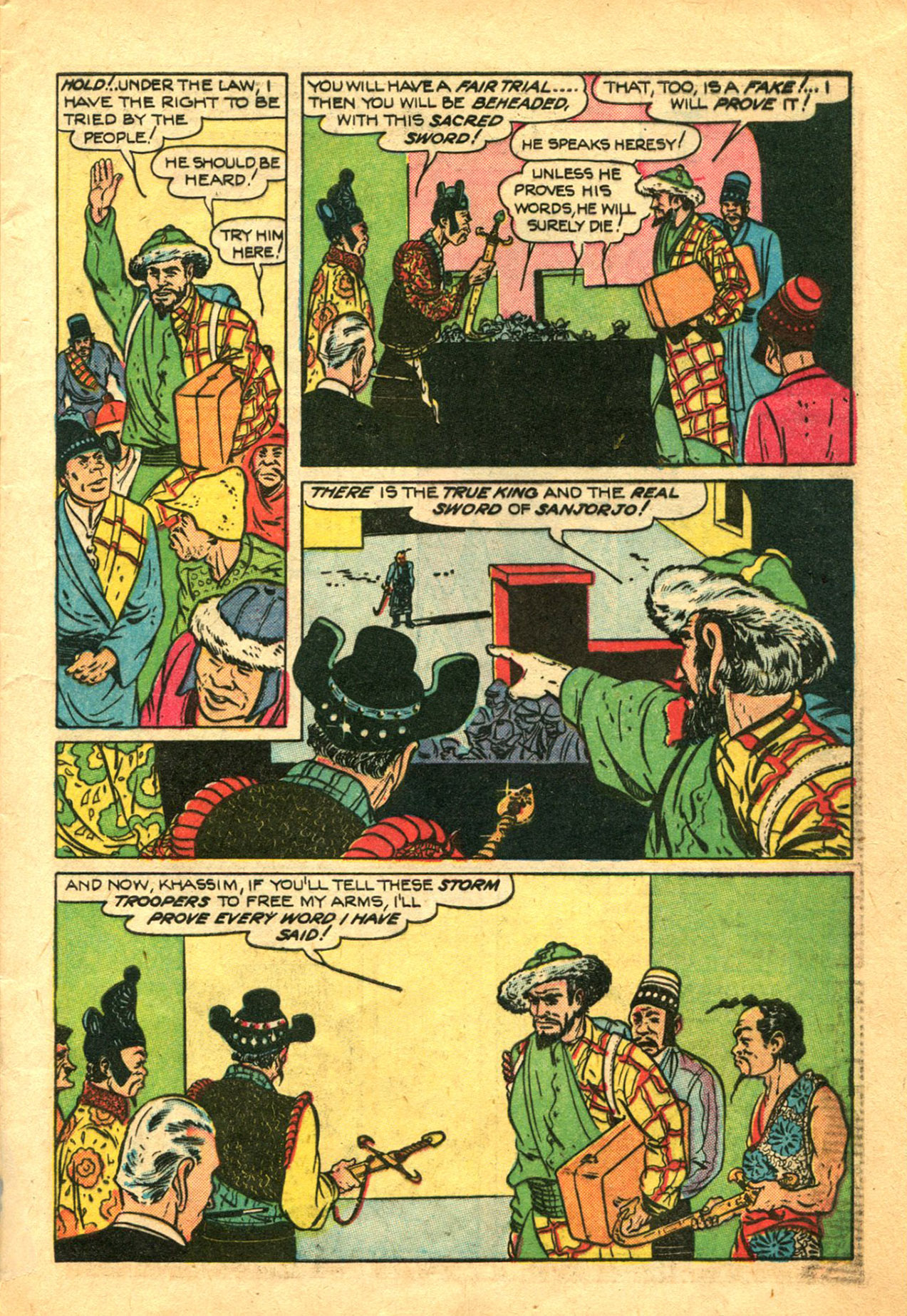 Read online Shadow Comics comic -  Issue #78 - 13