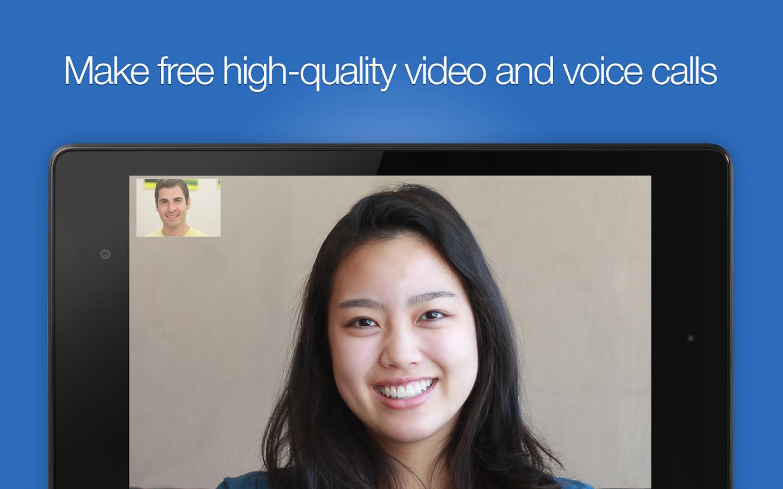 इमो से वीडियो कॉलिंग