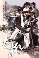Hồng Ân Thái Cực Quyền - The Master Of Tai Chi