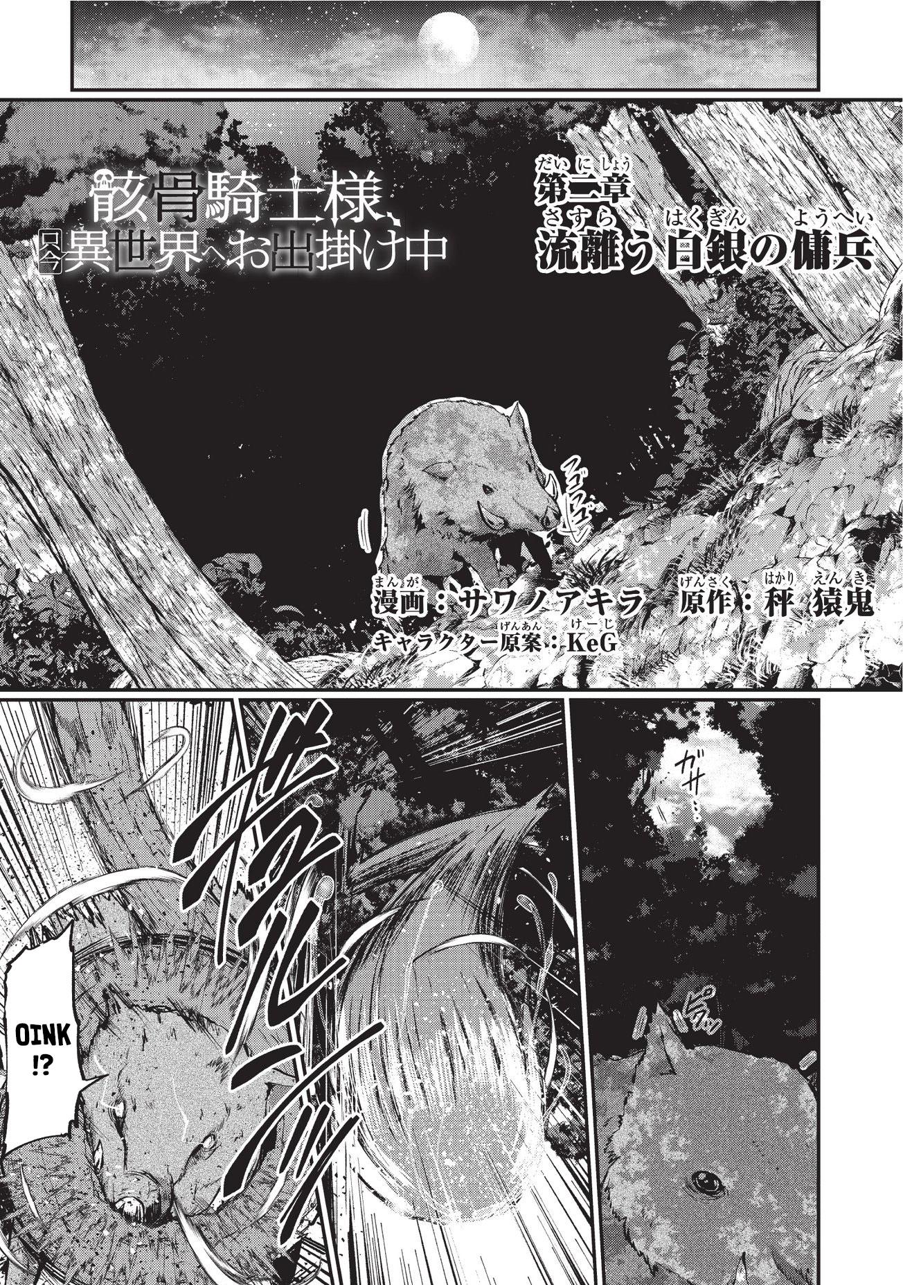 Gaikotsu Kishi-sama, Tadaima Isekai e Odekake-chuu Chapter 2 - LHTranslation.net