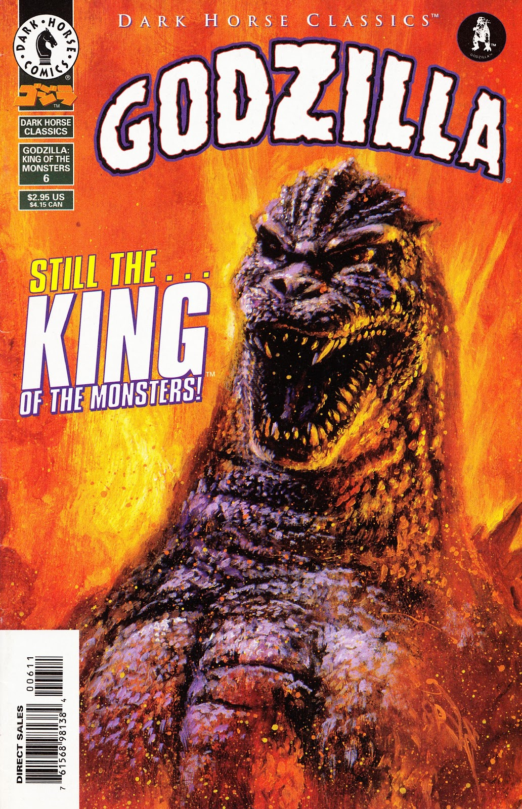 Dark Horse Classics: Godzilla - King of the Monsters issue 6 - Page 1
