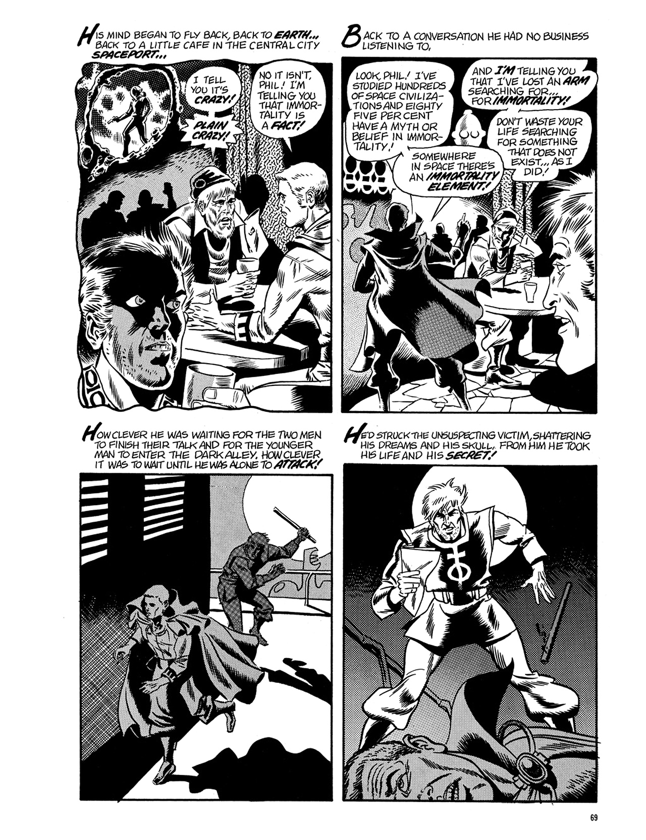 Read online Eerie Archives comic -  Issue # TPB 5 - 70