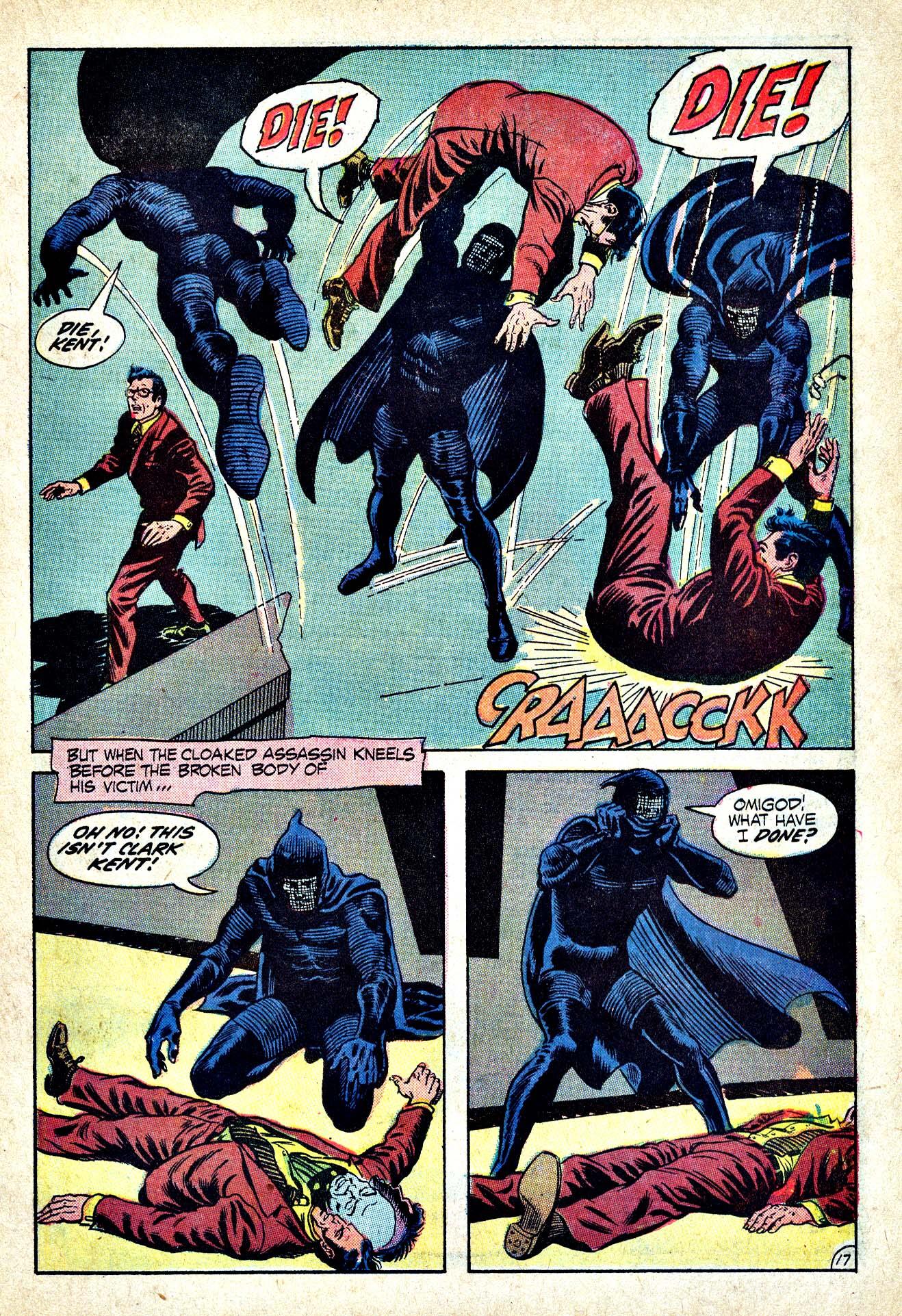 Action Comics (1938) 409 Page 21