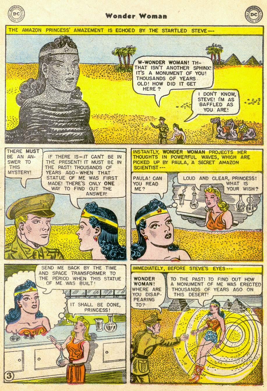 Read online Wonder Woman (1942) comic -  Issue #76 - 15