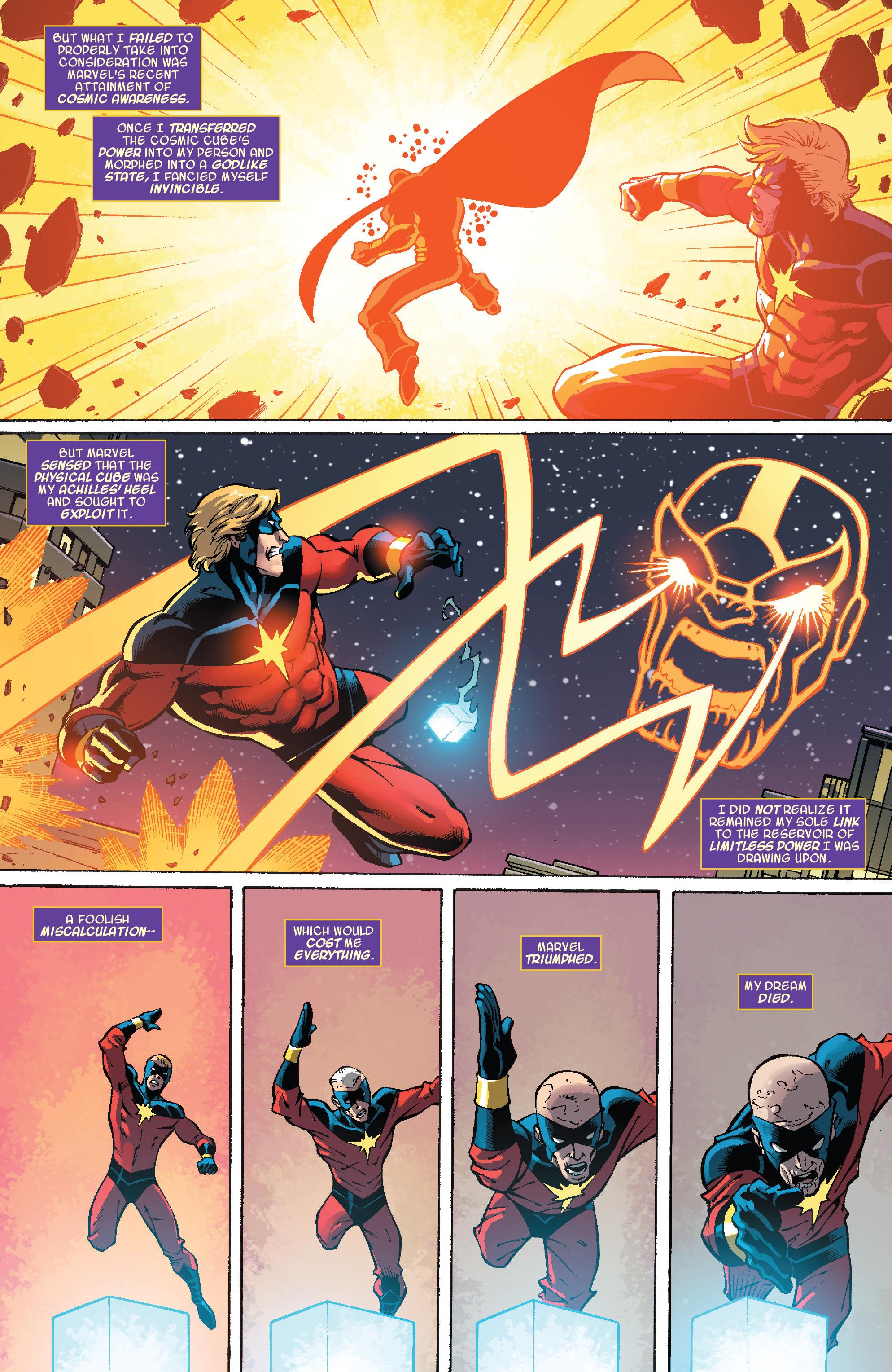 Read online Thanos Annual comic -  Issue # Annual - 5