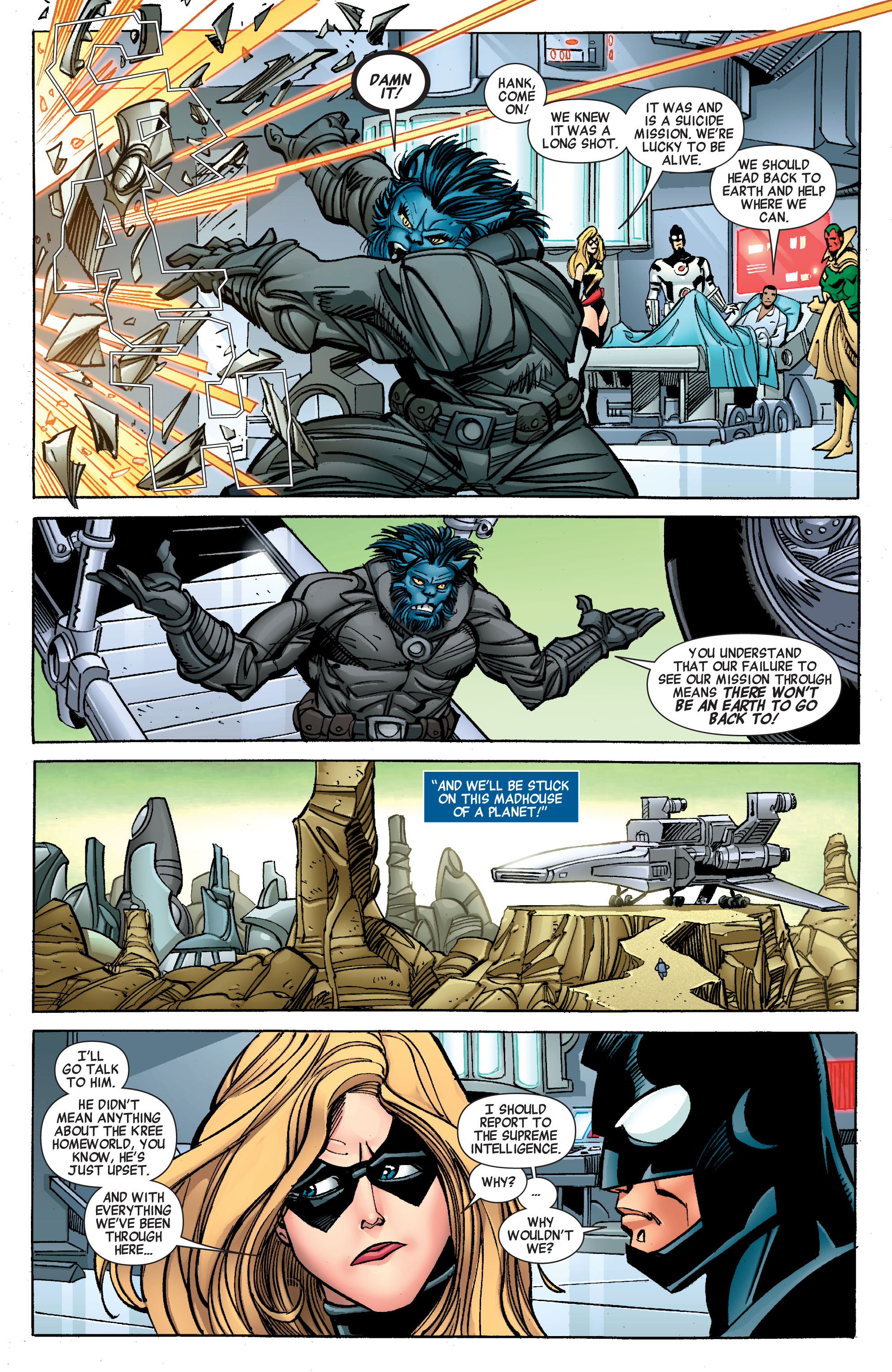 Read online Avengers (2010) comic -  Issue #26 - 12