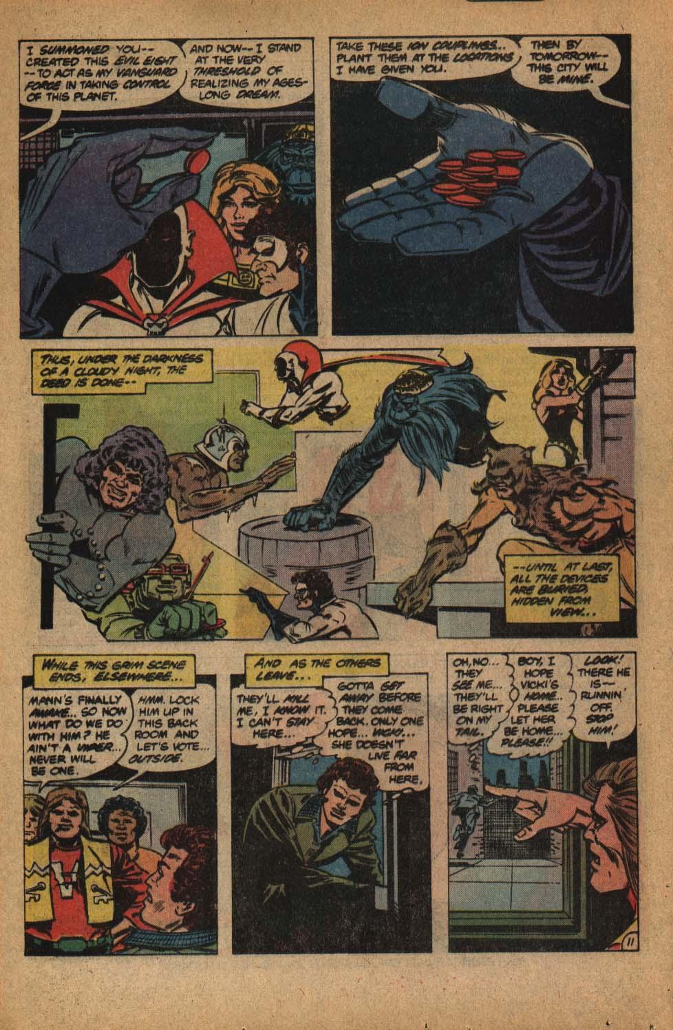 Read online Adventure Comics (1938) comic -  Issue #485 - 17