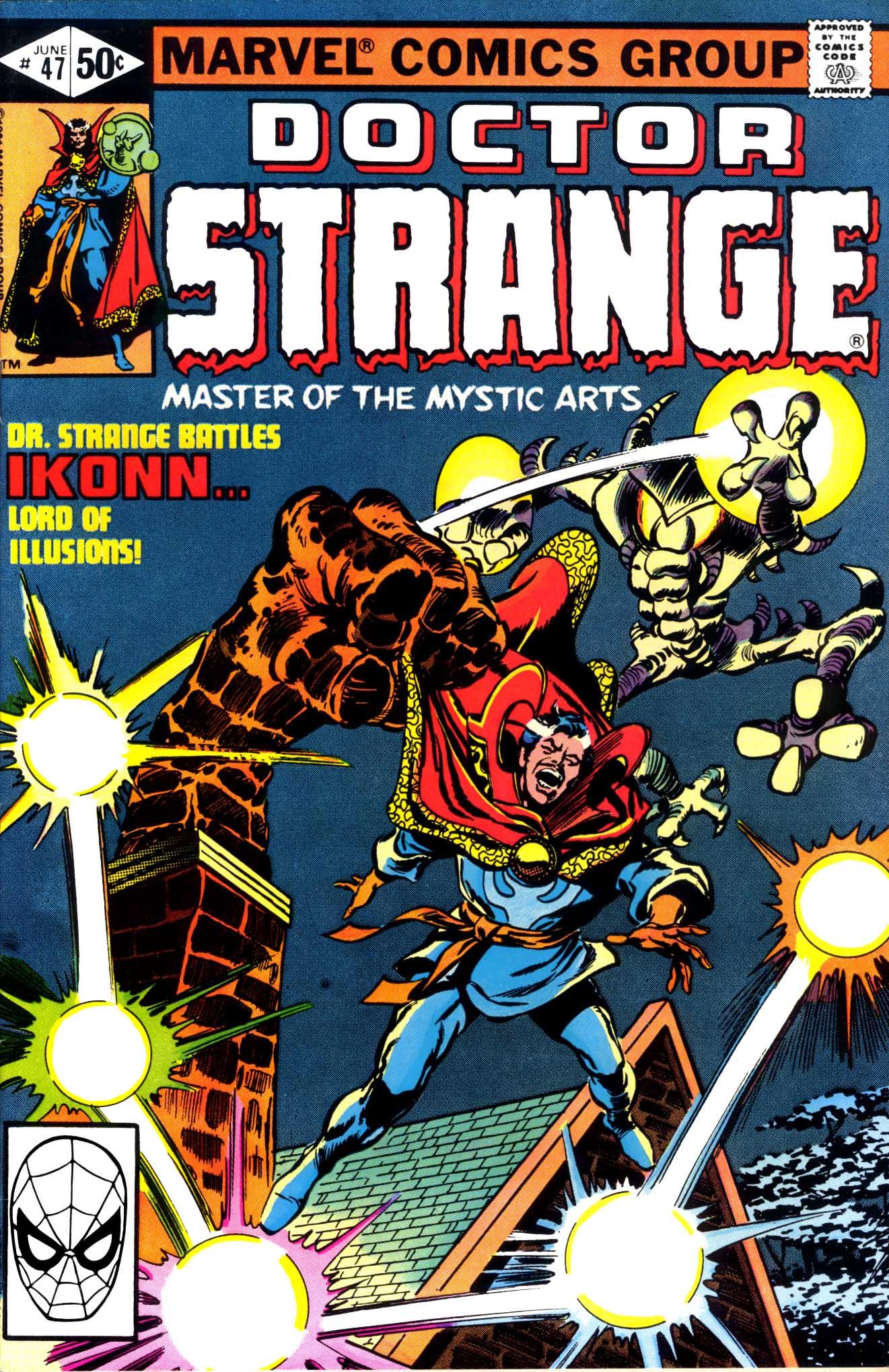 Doctor Strange (1974) 47 Page 1