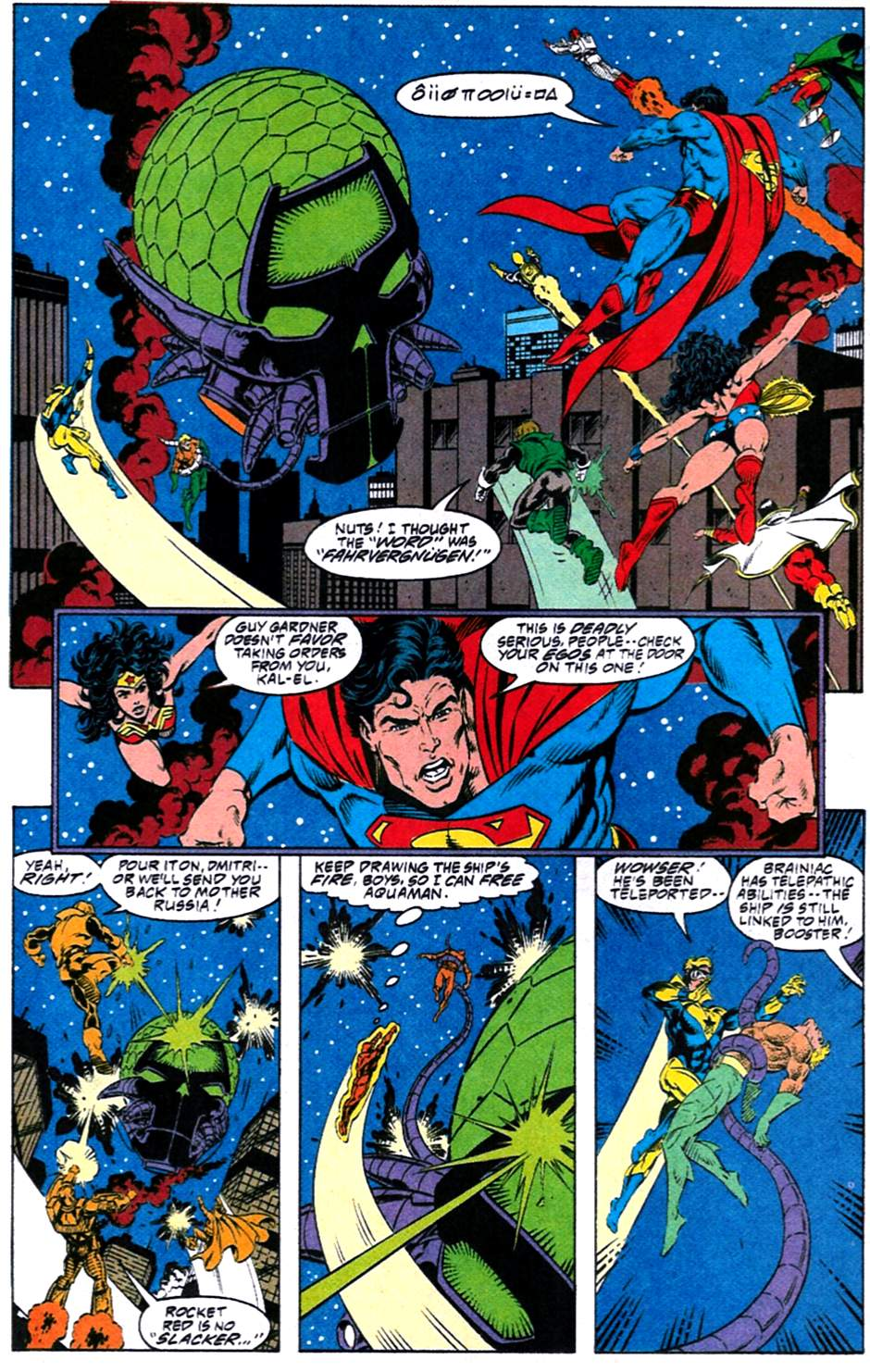 Read online Adventures of Superman (1987) comic -  Issue #488 - 5