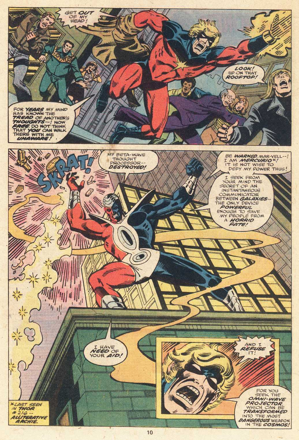 Captain Marvel (1968) issue 51 - Page 7