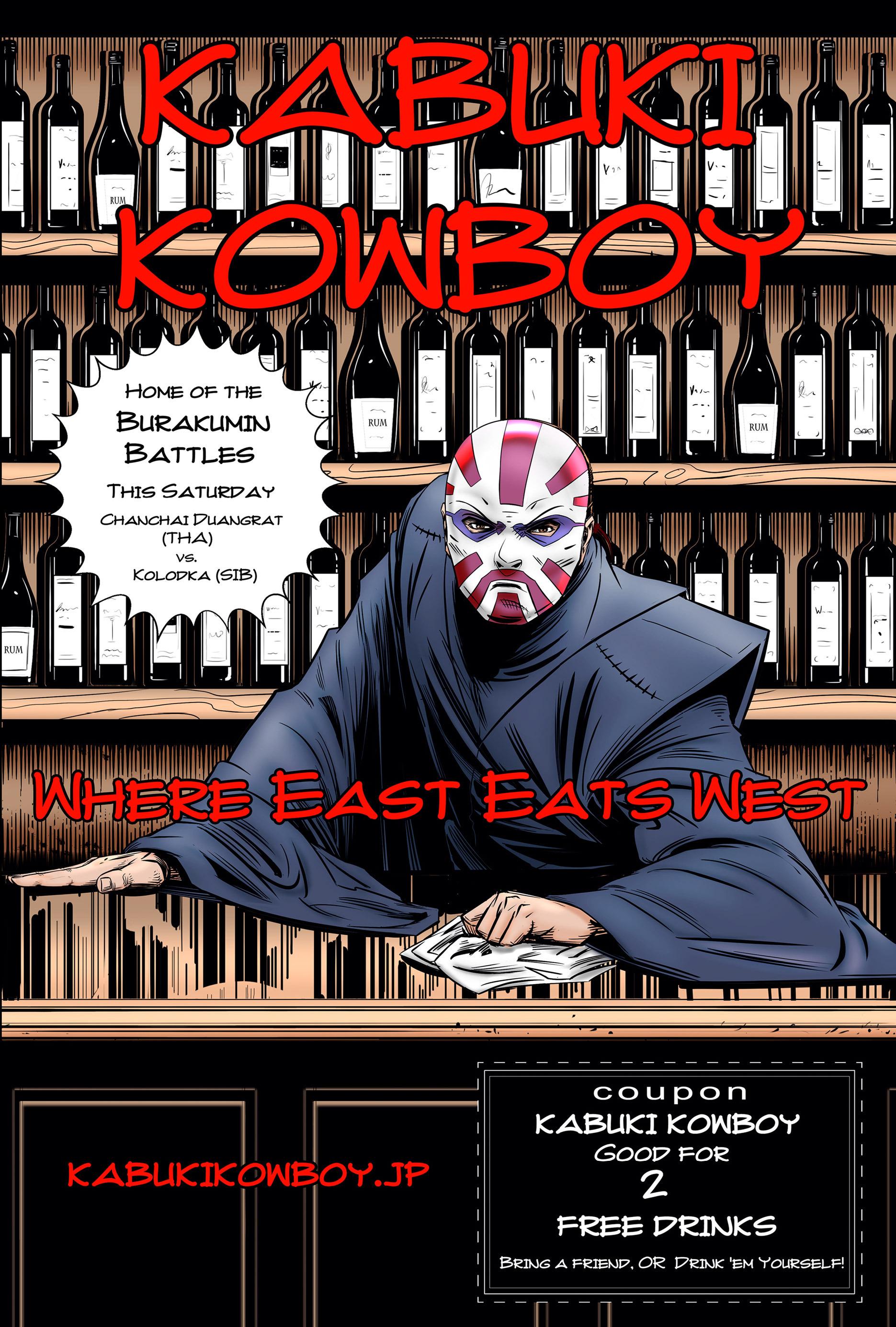 Read online Scrimshaw comic -  Issue #1 - 3