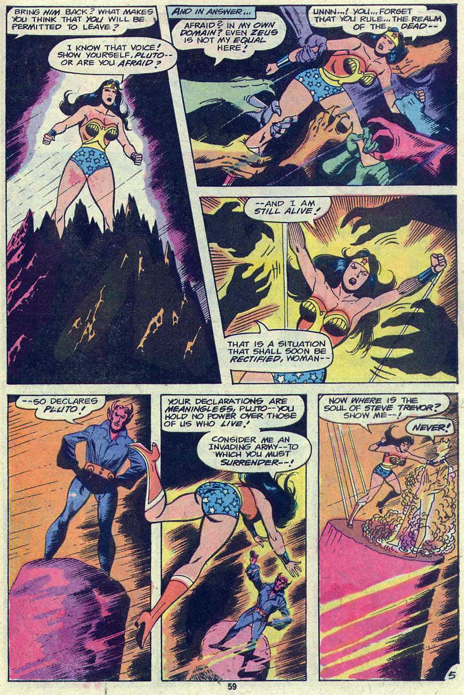 Read online Adventure Comics (1938) comic -  Issue #460 - 59