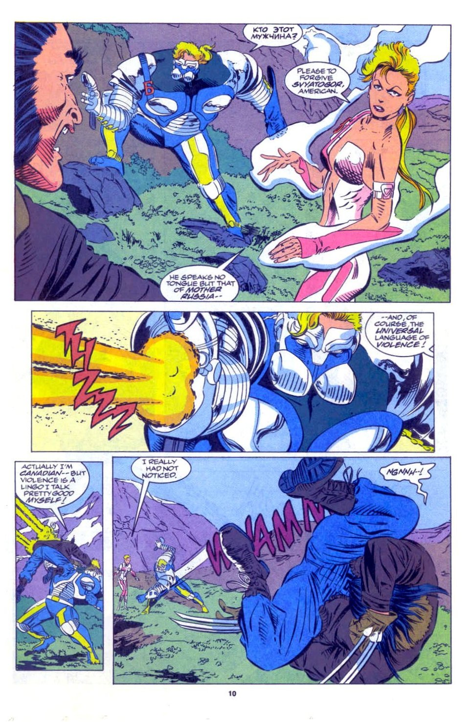 Avengers West Coast (1989) 87 Page 8