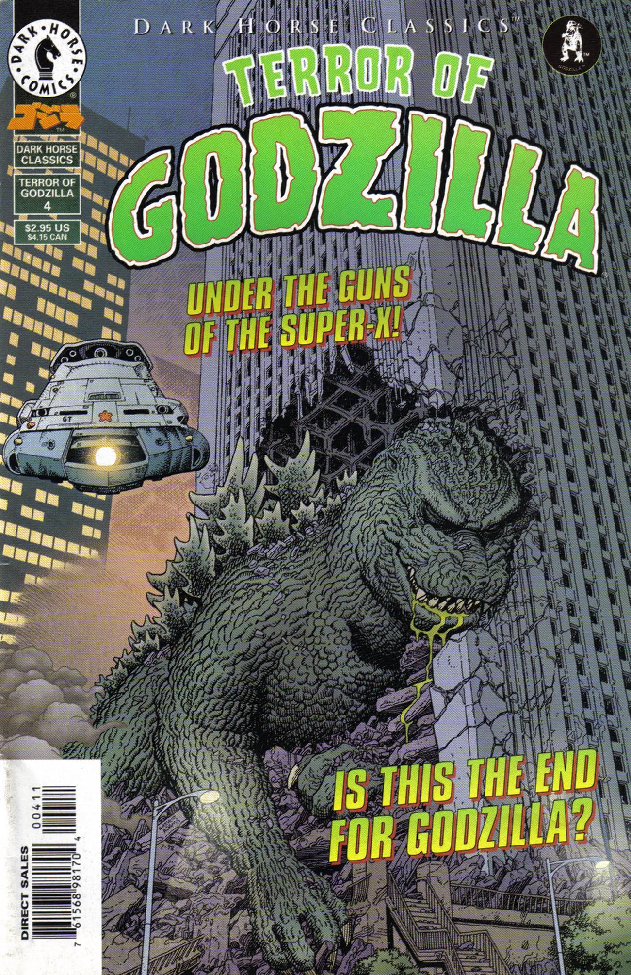 Dark Horse Classics: Terror of Godzilla 4 Page 1