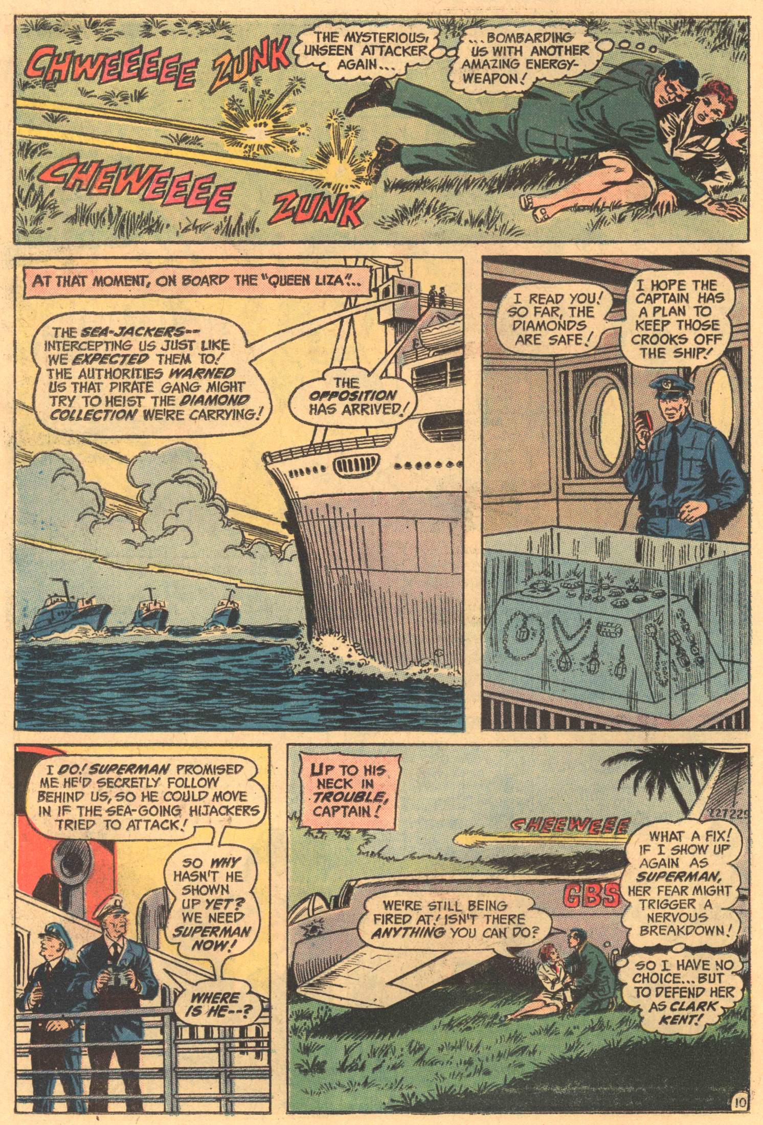 Read online Action Comics (1938) comic -  Issue #416 - 14