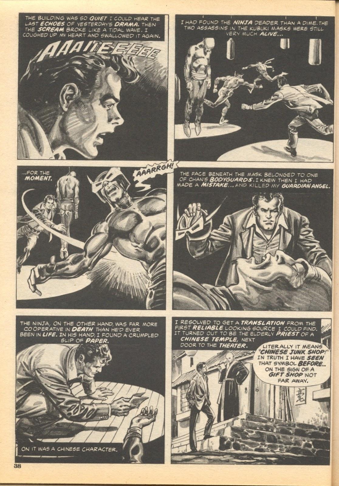 Creepy (1964) Issue #122 #122 - English 36