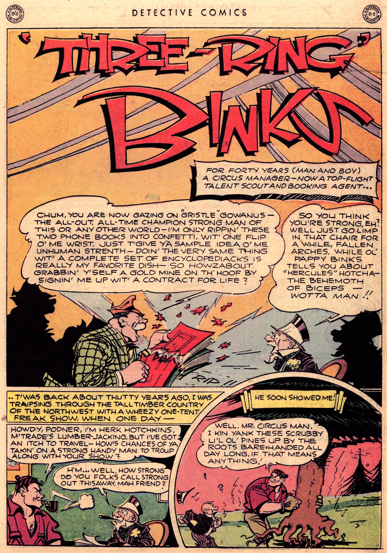 Read online Detective Comics (1937) comic -  Issue #95 - 17