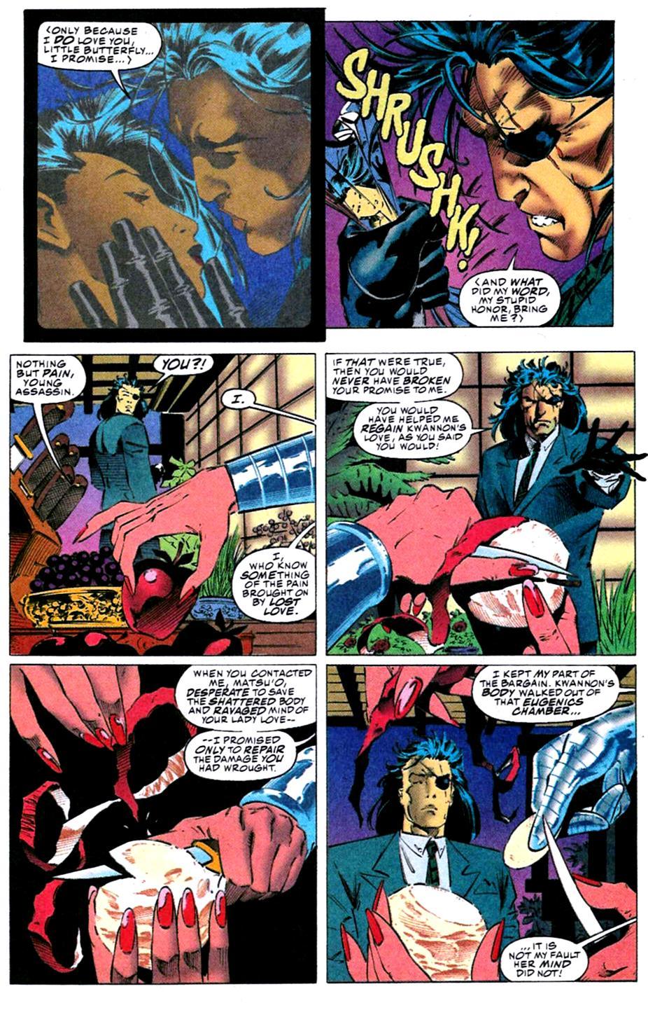 X-Men (1991) 31 Page 7