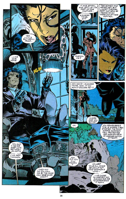 X-Men (1991) 32 Page 14