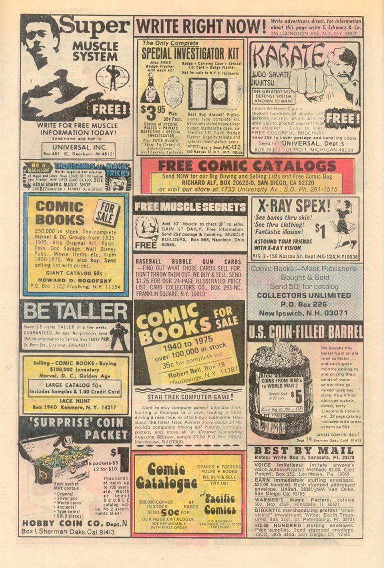 Read online Adventure Comics (1938) comic -  Issue #444 - 14