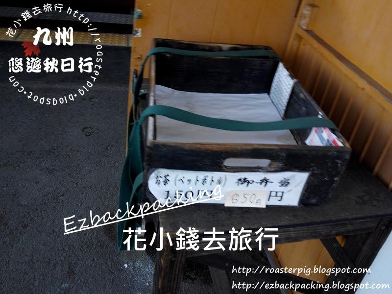 JR吉松站