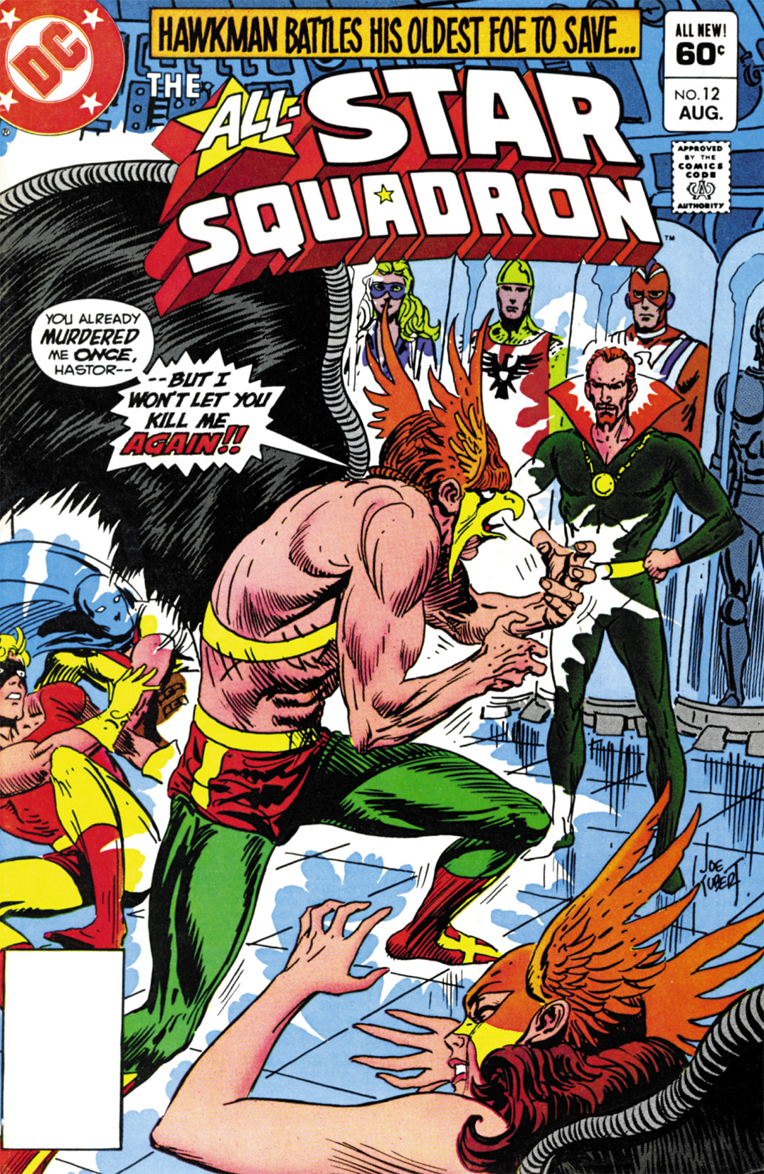 Read online All-Star Squadron comic -  Issue #12 - 1