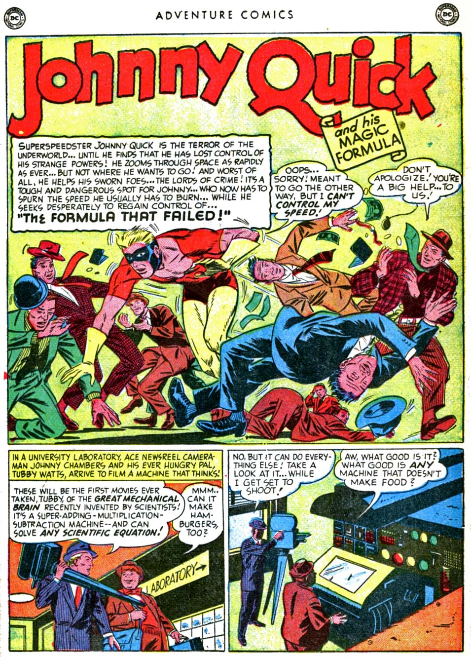 Read online Adventure Comics (1938) comic -  Issue #157 - 17
