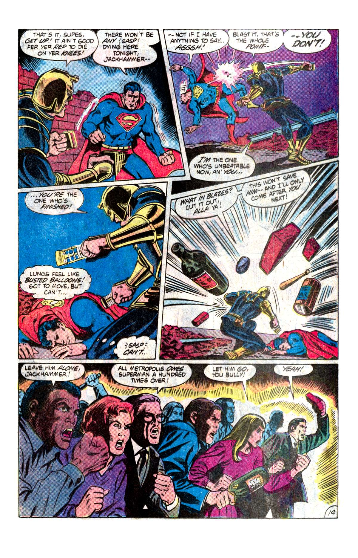 Read online Action Comics (1938) comic -  Issue #538 - 15