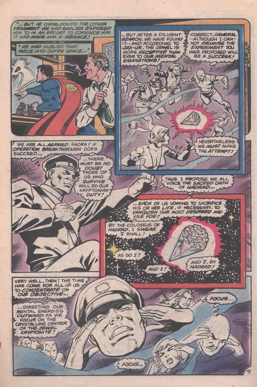 Action Comics (1938) 548 Page 8